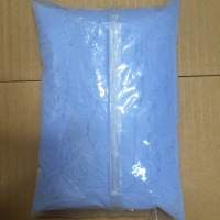 Buy cheap 500g Blue Hair BleachingPowder To 8 Tones Ammonia Free Color Remover product