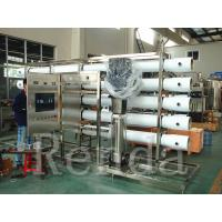 Buy cheap Electric RO Water Treatment Systems SUS / PVC Pipeline Reverse Osmosis System product