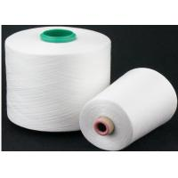 Buy cheap Grade AAA 100 Spun Polyester Sewing Thread Z Twist For T - Shirt Low Hygroscopic from wholesalers