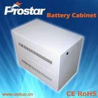 Buy cheap Prostar Battery Cabinet C-8 product