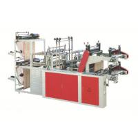 Buy cheap Automatic Bag Manufacturing Machine High Accuracy For Perforated Plastic from wholesalers