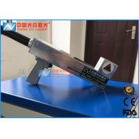 Buy cheap 200W Handheld Laser Cleaner Machine For Automobile Cleaning product