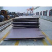 Buy cheap ASTM A283 Gr. C/S235jr Steel Sheet (ASTM, JIS, SUS, GB) product