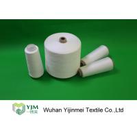 Buy cheap Smooth Knotless Spun Polyester Sewing Thread Counts 50s 50/2 In 100PCT Poly product