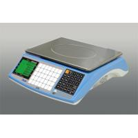 Buy cheap High quality Price computing scale,communication price computing scale from wholesalers