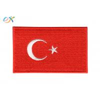 Buy cheap Hook Backing Turkey Thailand Embroidered Country Flag Patches Twill Fabric Material product