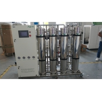 1000L/Hour RO Water Treatment Machine Plant Reverse Osmosis Systems for sale