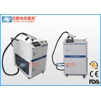 Buy cheap Weld Pre - Treatment handheld laser rust remover In-line baking plate cleaning product