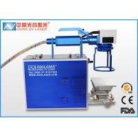 Buy cheap Cnc Laser Marking Machine , 20W 30W Air Cooling Fiber Laser Marker product