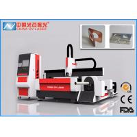 Buy cheap Large Format CNC Laser Cutter Automatic Sheet Metal Cutting Machine 1KW / 2KW product