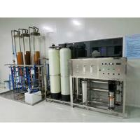 china Manufacturer Industrial Tap Ro Water purifier for Beverage Drinking daily