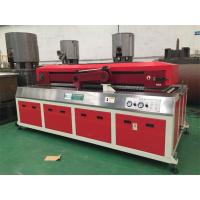 Buy cheap SJSZ65/132 Plastic Profile Production Line Twin Screw Extruder Type For Door Panel product
