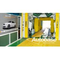 Autobase car wash machine in global, lucky earth waterless car wash for sale