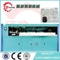 Buy cheap Automatic wide mouth pet bottle jars blowing molding machine product