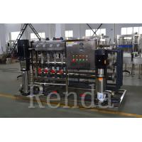 Buy cheap 1000 LPH Drinking RO Water Treatment Systems Water Filter Water Purification Machinery 380V product