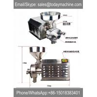 Buy cheap stainless steel grain grinding machine/ stainless steel grain grinding mill product