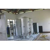Buy cheap Small Cryogenic Industrial Oxygen Plant , Internal Compression Air Separation Unit product