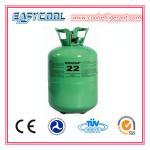 Buy cheap Single Refrigerant Gas R22 30lb/13.6kgs MIN 99.8% Purity product