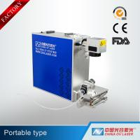 Buy cheap Mini Portable 20W Fiber Laser Marking Machine for Metal with CE product