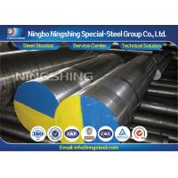 Quality ASTM A681 AISI A2 Tool Steel Round Bar , Cold Work Tool Steel for Making Cutting Tools for sale