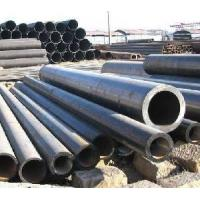 Buy cheap ASTM A106/A53 Gr. B Seamless Steel Pipe product