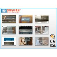 Buy cheap OV Q50 50 Watt Laser Cleaner Machine For Surface Treatment Rust product