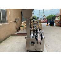Buy cheap Nutella Jam Ketchup Automatic Filling Machine / Bbq Sauce Bottling Equipment product