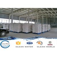 China PFS Coagulant  Water Treatment Industrial chemical Cas 10028-22-5 on sale