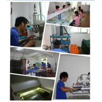Shenzhen Boerzhuo Electronic Co., Ltd