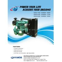 Buy cheap 33KW-53KW 4DX Series of FAW Diesel Engine product