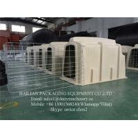 Buy cheap 2500 x 1600 x 1400mm Calf Housing For Calves Sheep and Goats from wholesalers