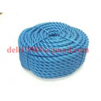 Buy cheap Nylon brait,Nylon braided rope,Nylon solid braided rope product