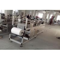 Buy cheap Disposable Non Woven Cap Machine 6.5kw For Hospital Factory 800 kg AC380V product