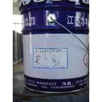 Buy cheap H52-68 Epoxy Anticorrosive Top Coating product