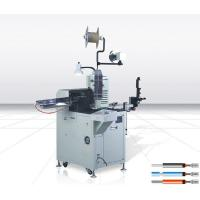 Buy cheap Full-automatic terminal crimping & twisting machine (WPM-158 single end) product