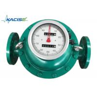 Buy cheap High Viscosity Liquild Turbine Flow Meter Oval Gear Type With Digital Display product