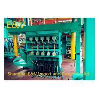 Buy cheap Continuous Oxygen Upward Casting Machine 17mm 2-24 strand Qty product