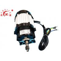 Buy cheap 1.5KW 60V Brushless DC Permanent Magnet Synchronous Motor For Electric Tricycle product