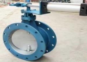 Buy cheap Disc U Type Flanged Centerline PN16 4 Inch Butterfly Valve product