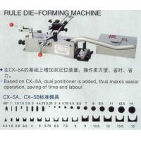 Buy cheap Rule Die Forming Machine Manual Auto Bender Machine With 41 Modules product