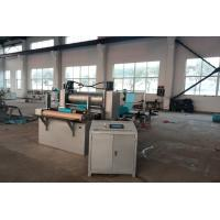 Buy cheap 12kw Heating Glue Plastic Paper Machine 380V 220V High Efficiency Net Weight 2500kg product