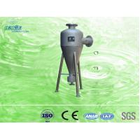 China Cyclone Water Filter Conic Hydrocyclone Desander For Irrigation Water on sale