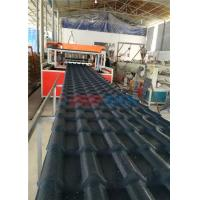Buy cheap 880mm Width PVC Roof Tile Forming Machine High Production Efficiency 300 - 400 kg/H product