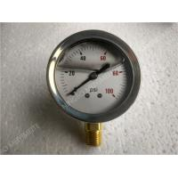 "Buy cheap 2"" ( 50mm ) Bottom Entry Liquid Filled Manometer Glycerine Pressure Gauge With from wholesalers"