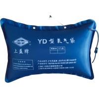 Buy cheap 8.6kpa Nylon Cloth First Aid Equipment Portable Medical Devices Oxygen Bag For from wholesalers