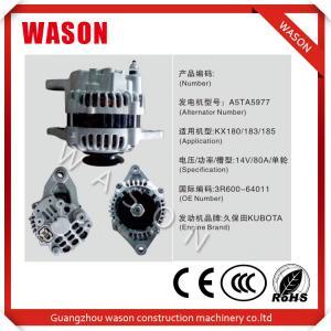 China Kubota Engine A5TA5977 Excavator Alternator 3R600-64011 Kubota Tractor Alternator on sale