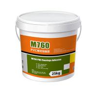 Buy cheap White Color Coiled Floor Tile Adhesive For Vinyl Flooring Roll 7 - 8 PH product