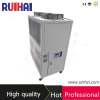 Top quality 20HP Water Cooled Water Chiller for Plastic Injection Machine