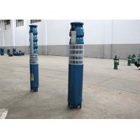 China AC Motor 25 Hp 30kw Deep Well Submersible Pump 3 Phase 50hz / 60hz High Performance on sale