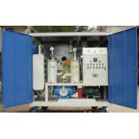 Buy cheap Vacuum Transformer Oil Purifier Plant from wholesalers